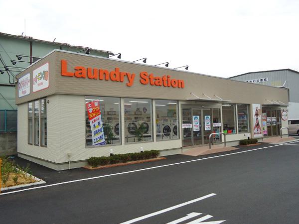 Laundry Station 新築施工事例