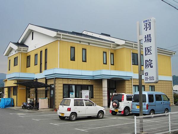 羽場医院 飯田市駄科町 新築施工事例