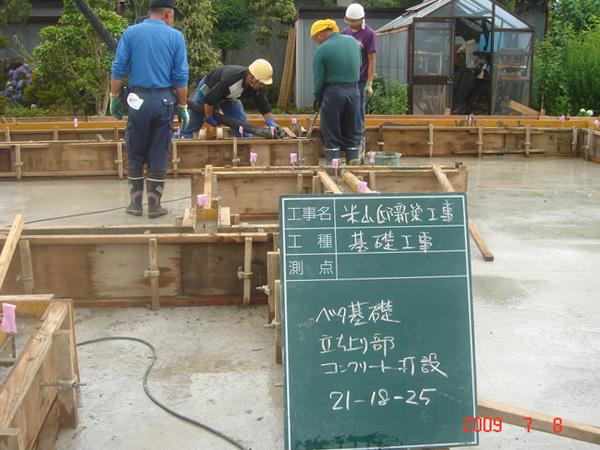 Y邸 飯田市白山通り 新築施工事例